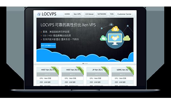locvps_com.png