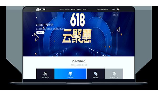 桔子数据 - KVM架构 香港CN2 带宽10M 月付28元-A17主机网