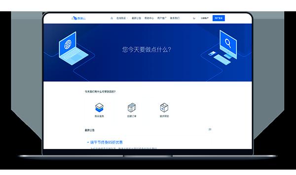磐逸云 - 香港CN2 香港大带宽 月付20元-A17主机网