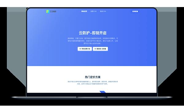 CDNR - 香港 美国 CDN / 免费收费 多节点-A17主机网