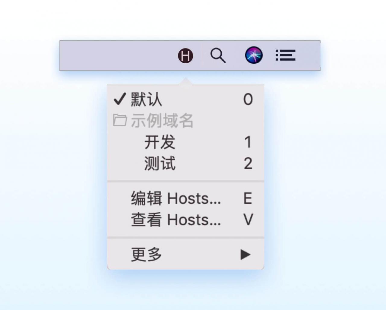 iHosts 一款MAC上修改hosts文件的软件-A17主机网