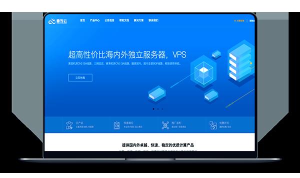 亚当云 - 香港安畅CN2 带宽10M 月付28元-A17主机网