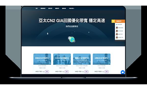 HKLayer - 香港BGP 带宽20M 月付629元-A17主机网