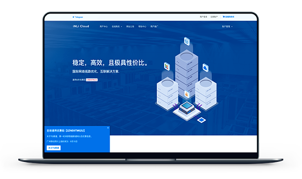 引力主机 - 上海联通 带宽200M 月付71元-A17主机网