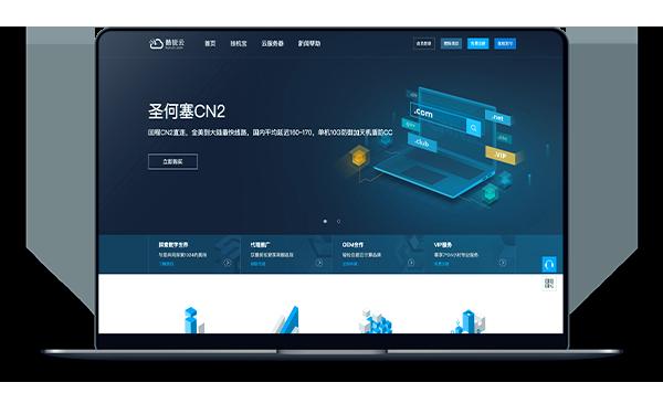 酷锐云 - 香港沙田CN2 带宽2M 月付27元-A17主机网