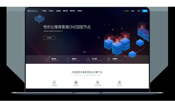 KVMCloud - 香港BGP 带宽1M 月付12元-A17主机网