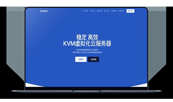 易科云 - 美西CN2-GIA 月付8折 季付7折 30元起-A17主机网