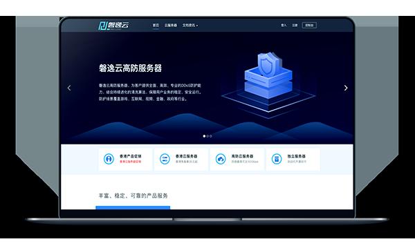 磐逸云 - 香港安畅CN2 带宽3M 月付29元-A17主机网
