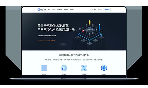 轻云互联 - 香港CN2 月22元 美国CN2 月19元-A17主机网