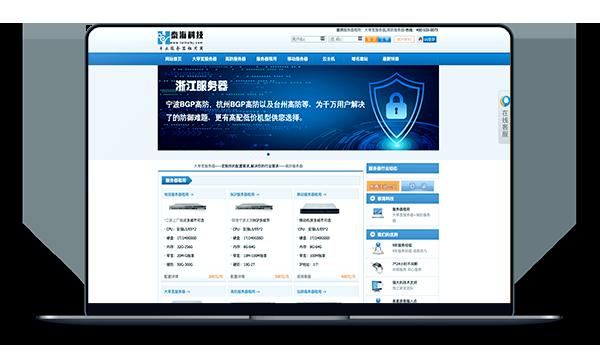 十年泰海 - 韩国CN2 / 香港30M / 江苏电信BGP-A17主机网