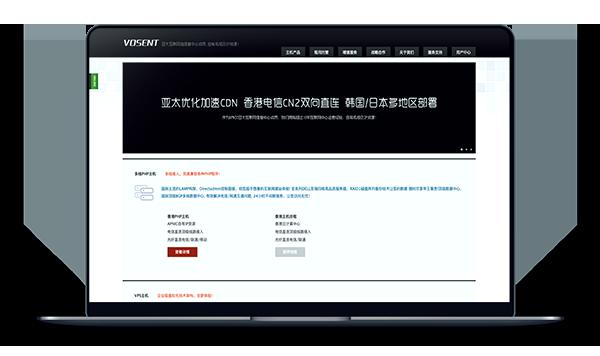 VOSENT - 日本BGP.NET 三网双程CN2 首月半价-A17主机网