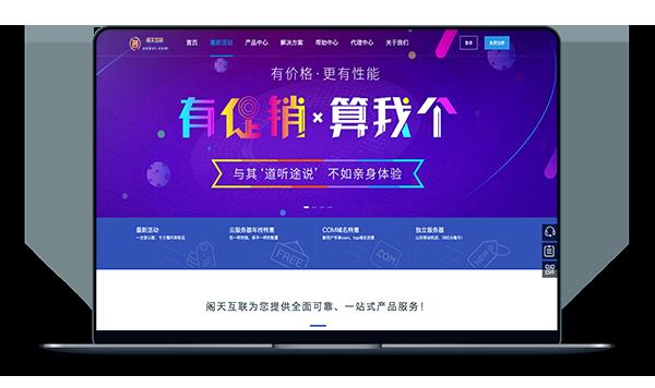 阁天互联 - 月付20元 香港CN2 圣何塞CN2-A17主机网