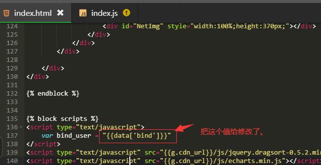 宝塔面板强制绑定账号修改为不强制绑定方案