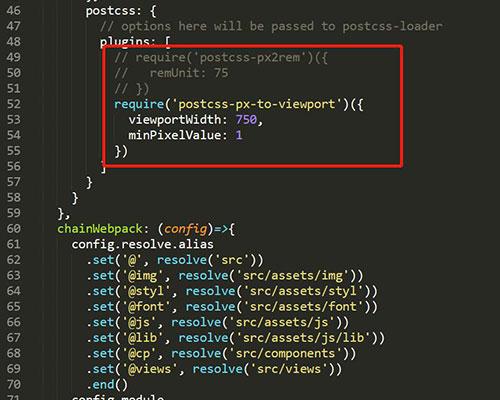 记录vue.config设置alias无法生效的一次问题排查