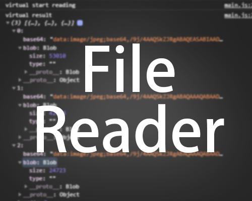 js-file-reader 一句代码把input的file转换为base64和blob格式