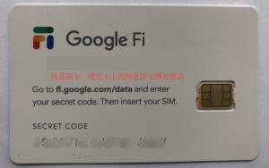 Google Fi纯数据卡(副卡):