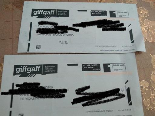 全球免费包邮的英国手机SIM卡GiffGaff