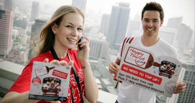 泰国Happy手机电话卡