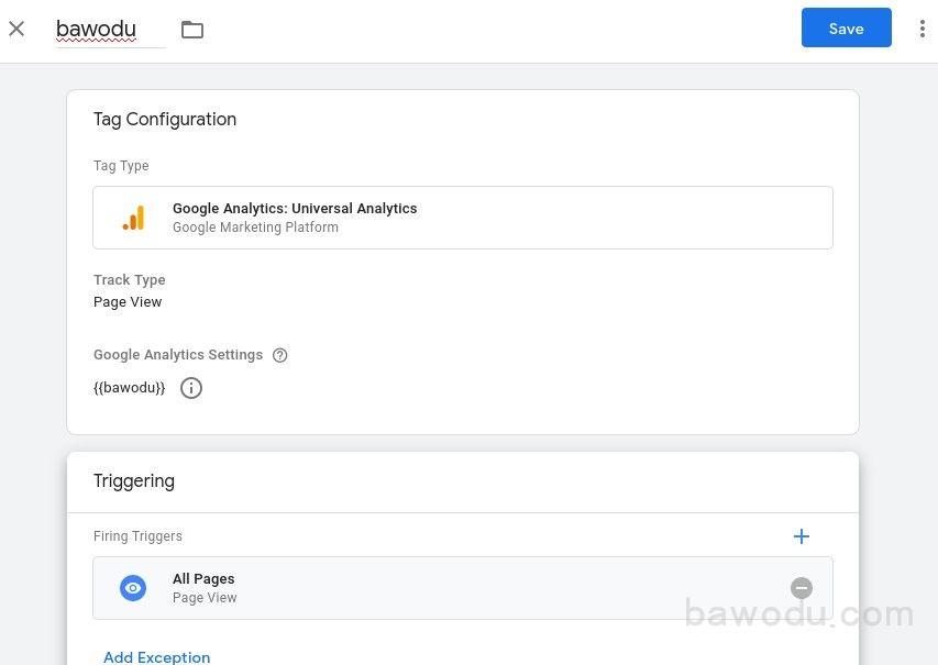 Google Analytics配置