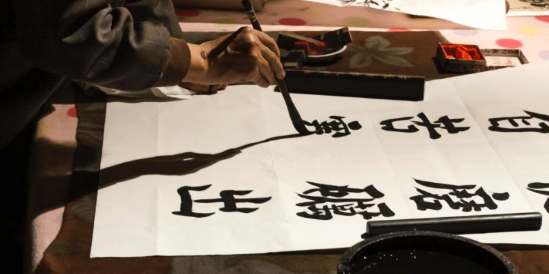 低调赚钱的中国话题英文网站揭秘