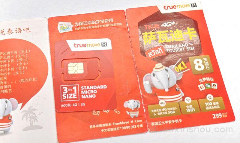 国外电话卡/注册卡