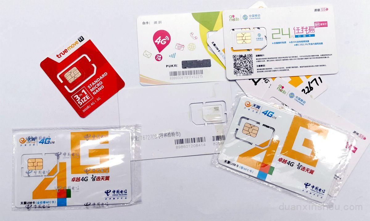 在线短信接收平台的注册卡手机号码哪里来的?