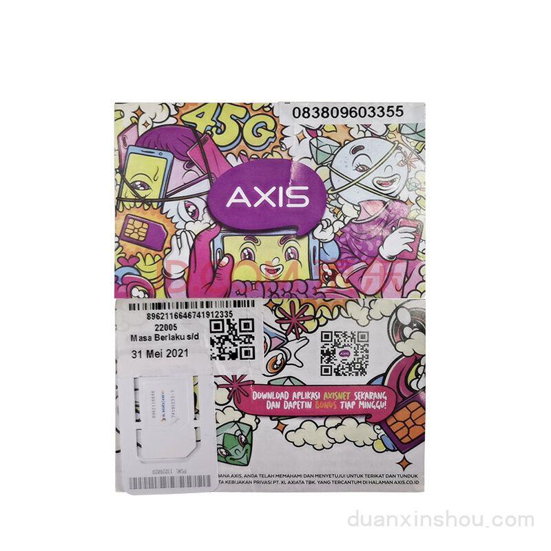 Axis 运营商