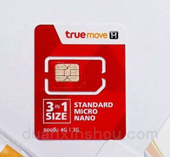 Turemove电话卡