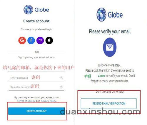 注册Globe官网账号