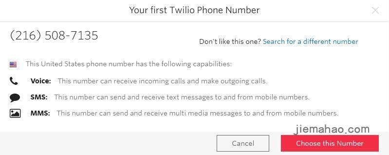 Twilio试用电话号码