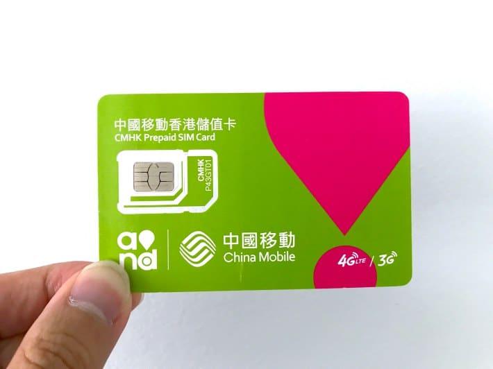 3款可在内地长期使用的香港电话卡