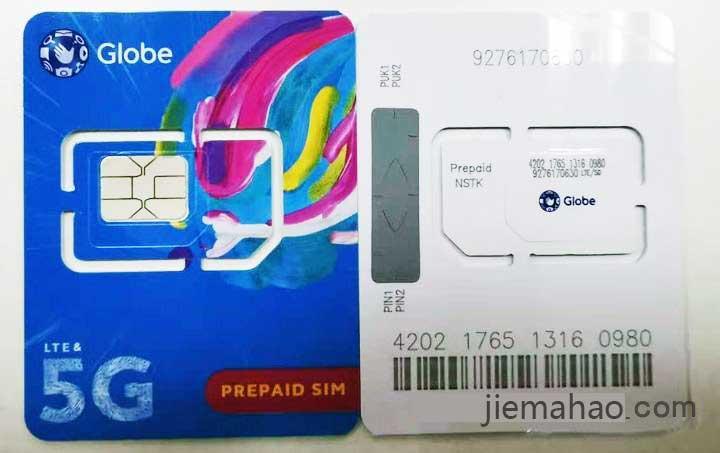 菲律宾Globe电话卡