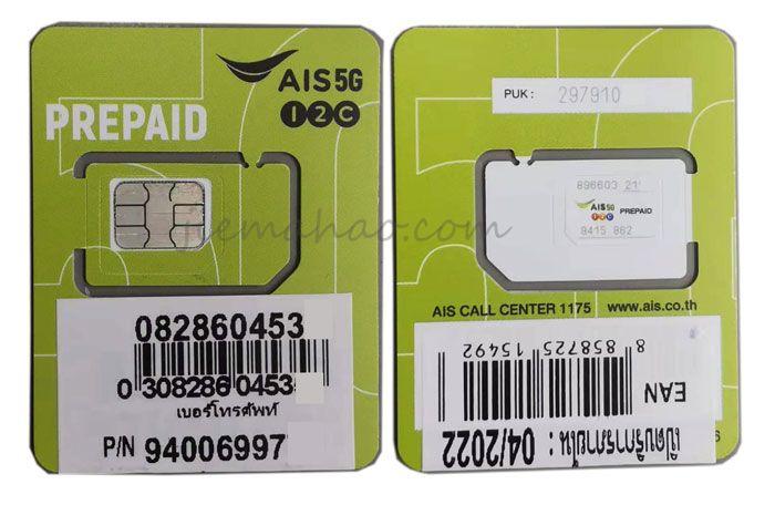 泰国AIS手机电话卡