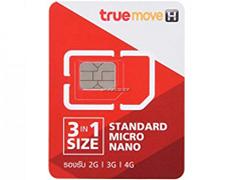 泰国TrueMove红卡