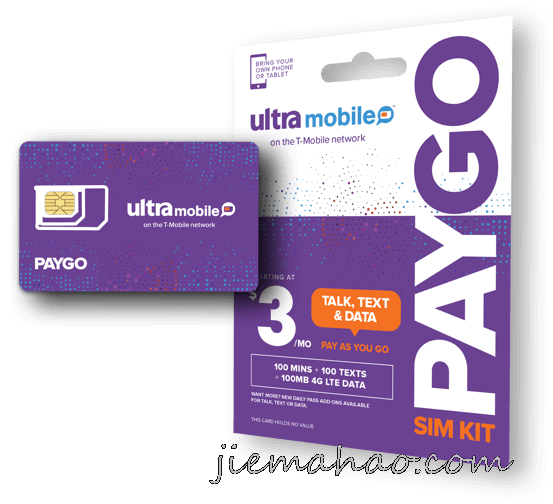 Ultra Mobile PayGo