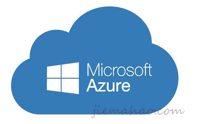 微软Azure免费VPS主机