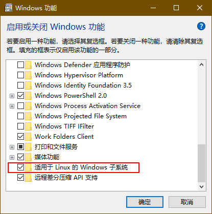 WSL下优雅地Coding