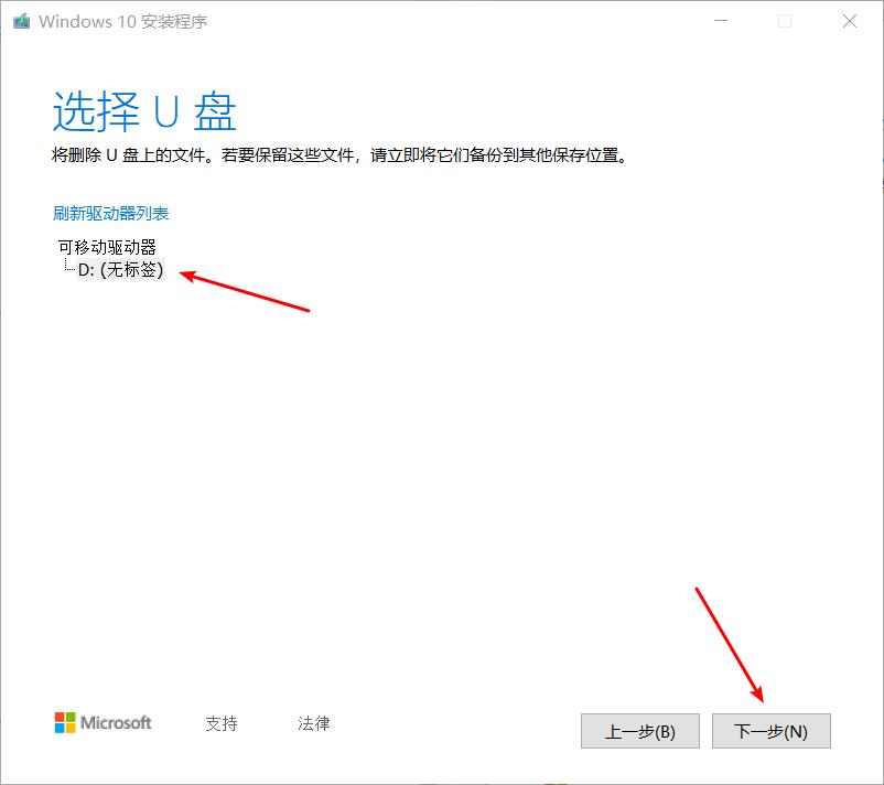 打造自己最喜爱的Windows10——启动盘制作篇