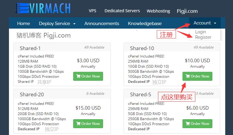 Virmach美国虚拟主机