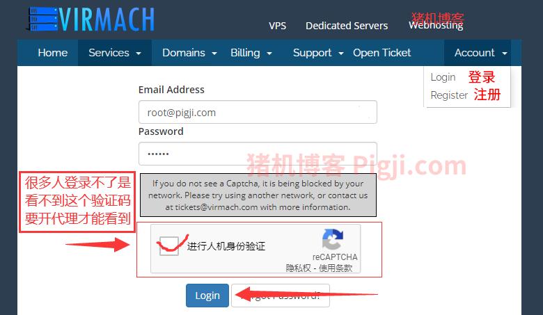 virmach登录