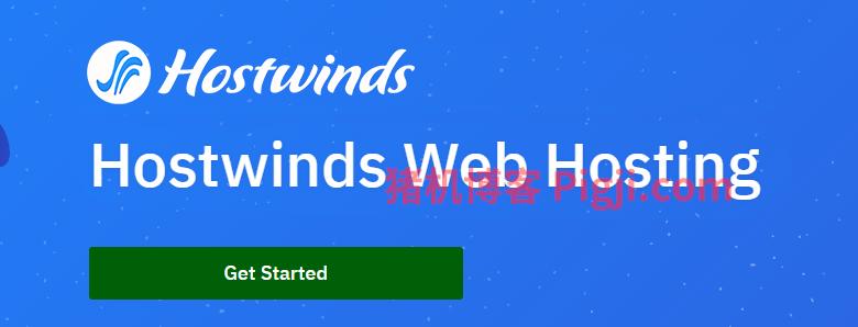hostwinds哪个机房好