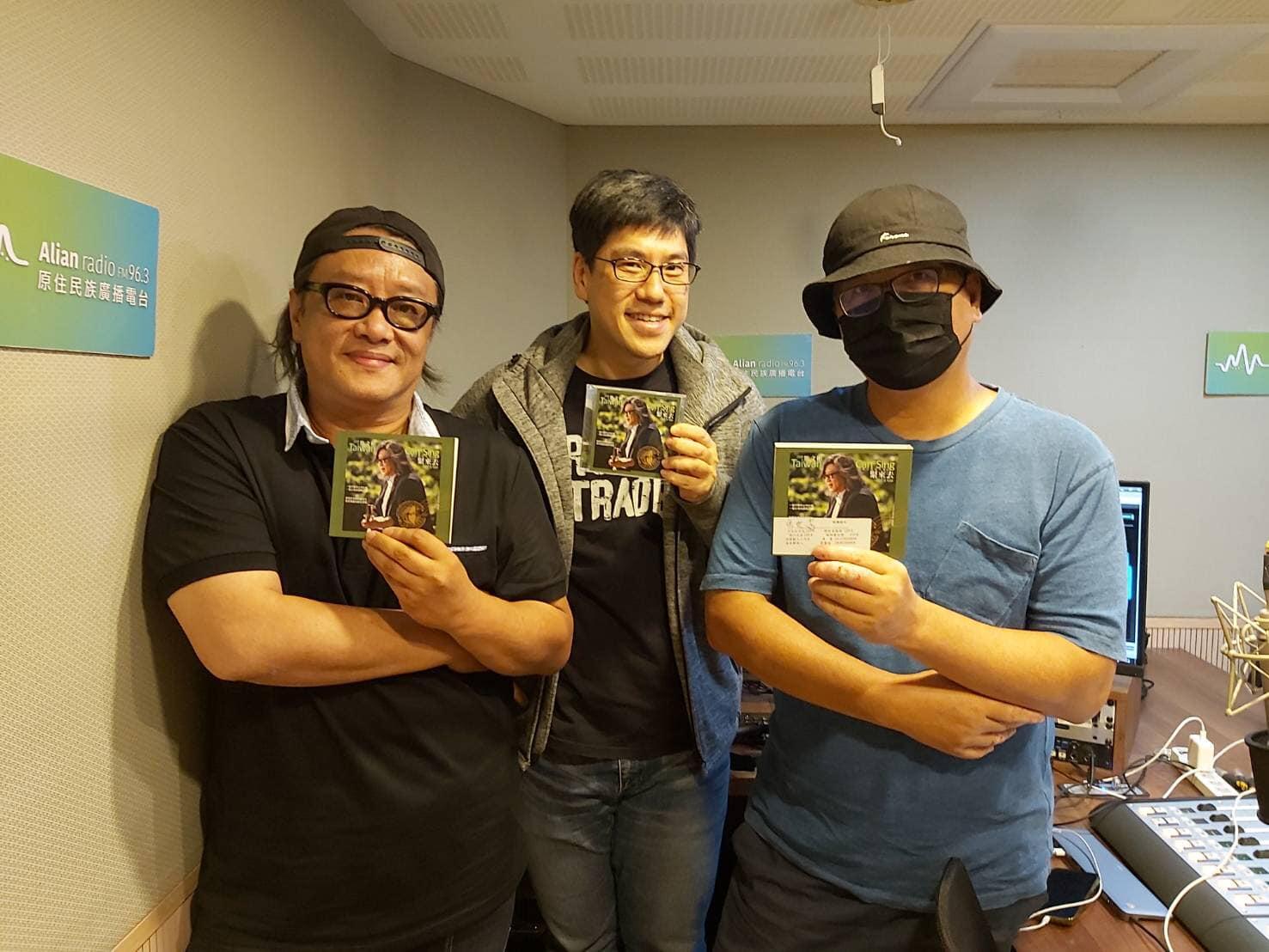 施文彬、武雄談《緊來去:台灣音樂地理雜誌》