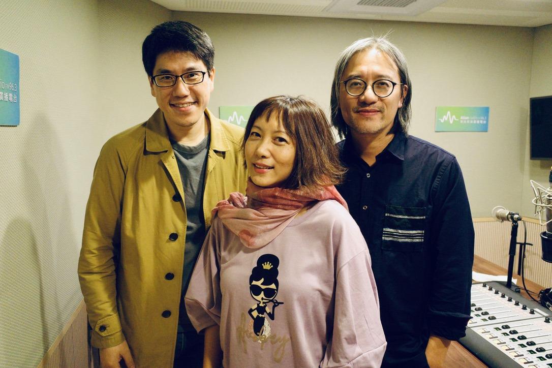 阮丹青、盧欣民談《12個迴響》+ 水晶缽 mini live 空中現場