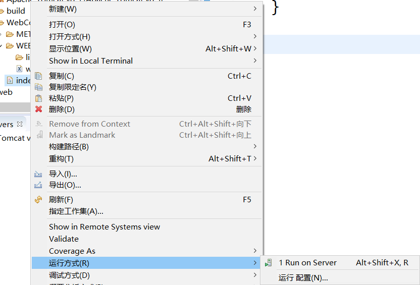 JavaWeb1-1.12