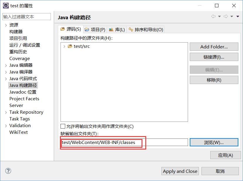 JavaWeb1-1.4