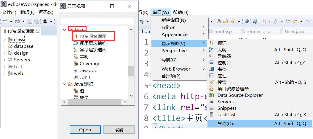 JavaWeb1-1.6