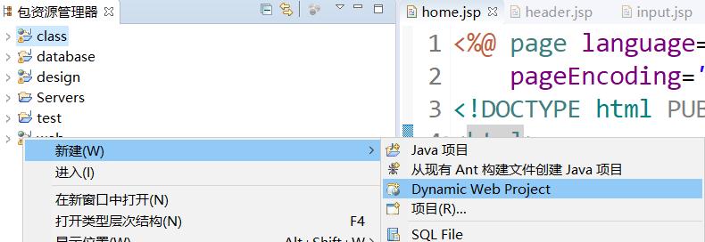 JavaWeb1-1.9