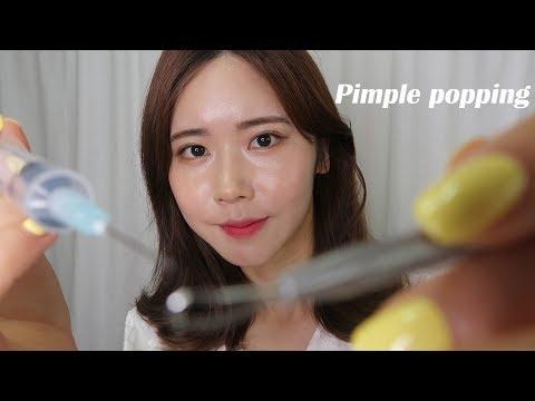ASMR青春痘护理店卷播放Pimple popping asmr粉刺-瞌睡熊ASMR