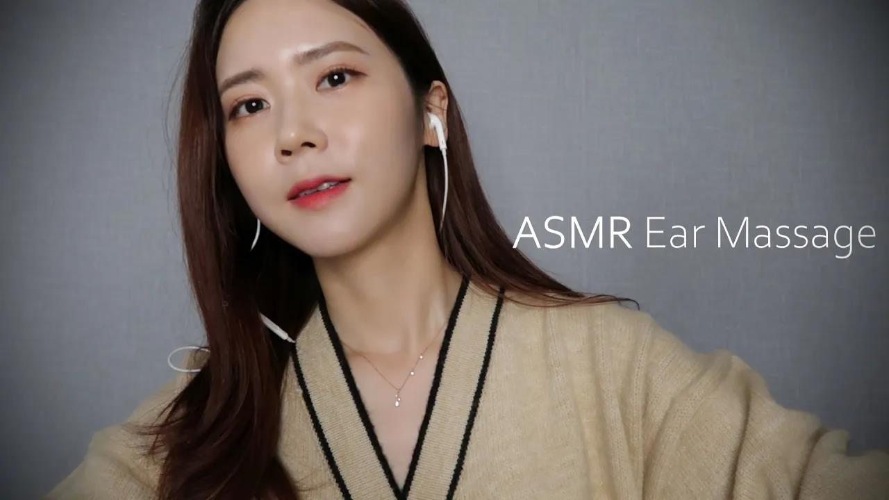 ASMR【NoTalking】舒缓耳部按摩u6型1小时耳部按摩-瞌睡熊ASMR