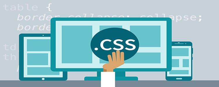 面试时与CSS的有关问题